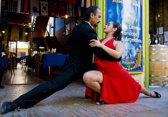 Аржентина и Бразилия - пътуване в ритъма на Южна Америка, с възможност за посещение на Монтевидео в Уругвай